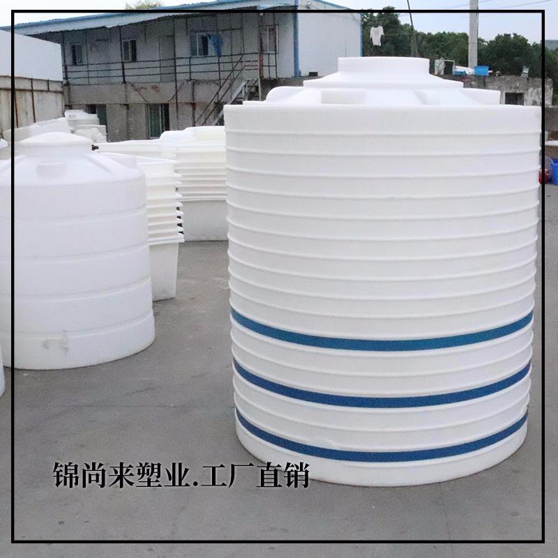 錦尚來塑料儲罐 10000l外加劑儲罐 農廠用儲水蓄水罐廠家供應