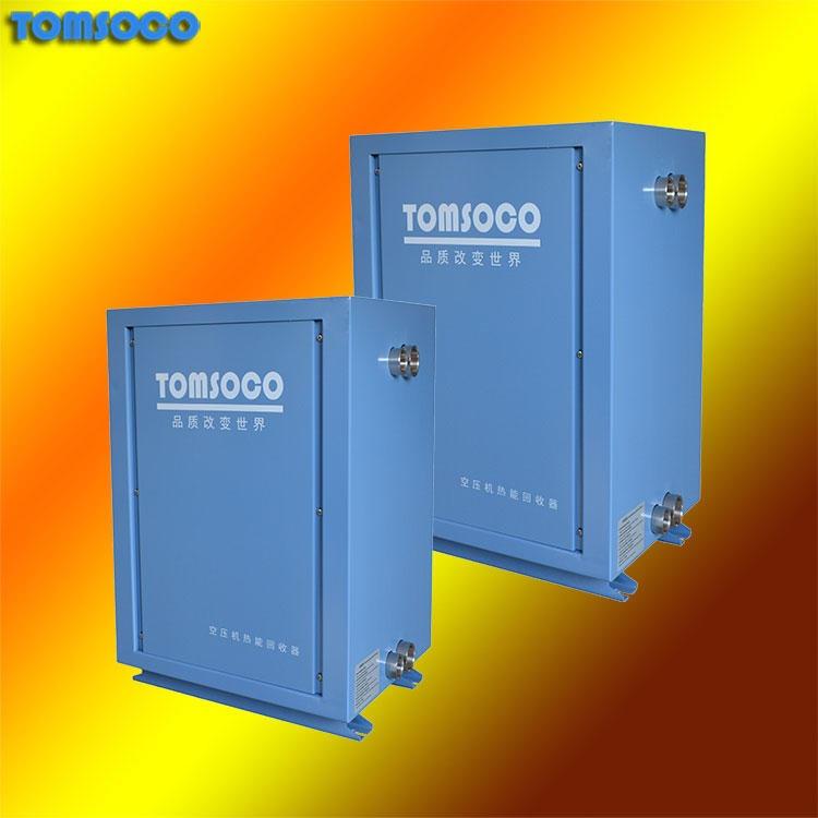 卡谷132KW空壓機廢熱回收 空壓機熱水器 空壓機余熱利用燒水不用電的熱水系統 規格齊全 品質保證