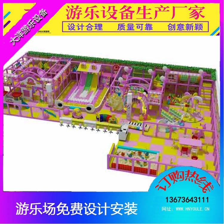 室内淘气堡儿童游乐园 郑州大洋专业定制好玩好看淘气堡游乐项目示例图6