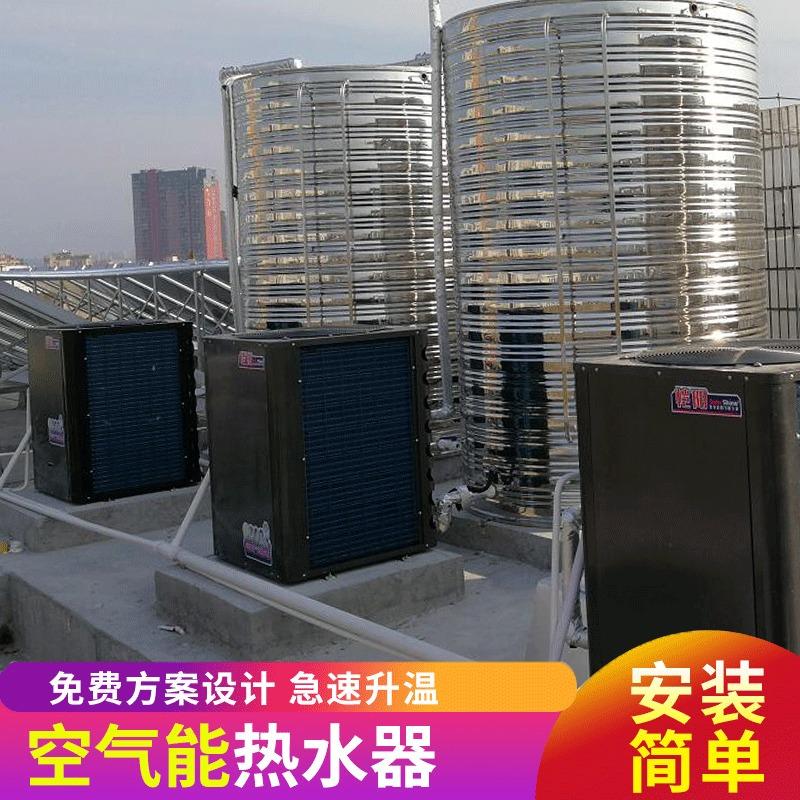 恺阳空气能OEM工厂招代理 太阳能热水器 空气能热泵 空气能热水器商用