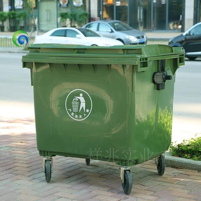 1100L塑料垃圾桶 戶外掛車大型垃圾桶 1100升塑料環衛垃圾車 深圳