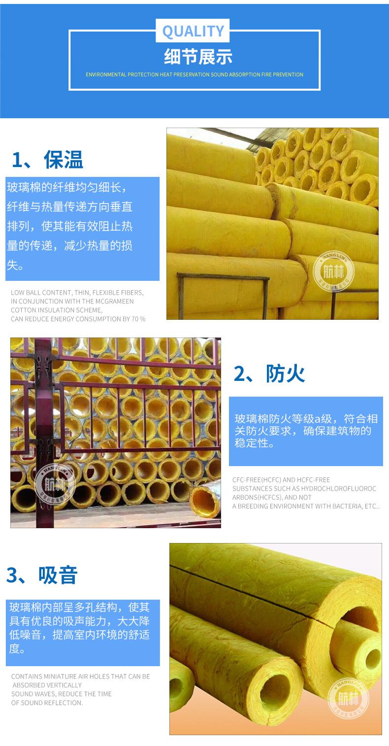 厂家直销 贴箔A1级玻璃棉管 管道保温玻璃棉管壳 一米多少钱示例图7