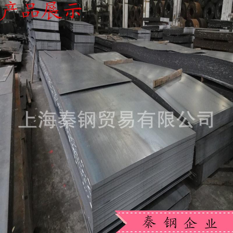 供应现货热轧薄钢板、中厚板Q345D开平板销售示例图5
