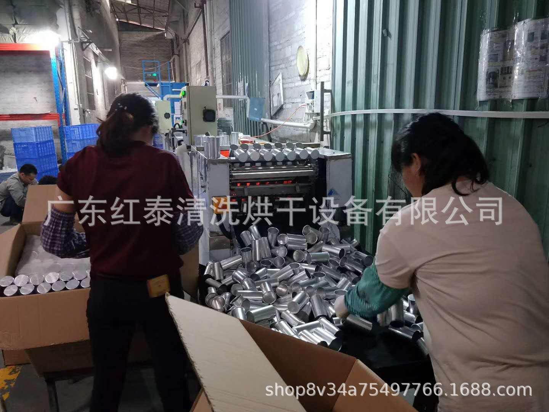 五金件喷淋清洗机 除油污喷淋清洗烘干机 除油污超声波喷淋清洗机示例图5