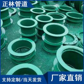 山东柔性防水套管-山东柔性防水套管厂家直销