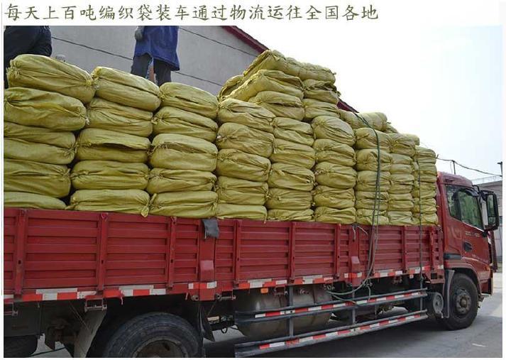 小號透明20斤米袋/10公斤全透新料大米糧食袋底價/35*60編織袋示例圖16