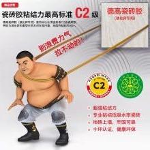 嘉信杰 粘結劑 瓷磚粘結劑  強力瓷磚粘結劑 廠家供應直銷