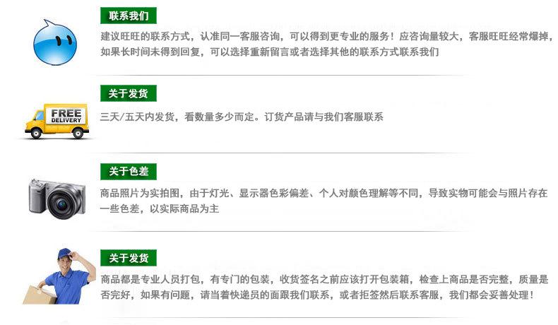热销推荐JF-PK105除锈剂 金属除锈剂 环保除锈剂 除锈剂批发示例图11