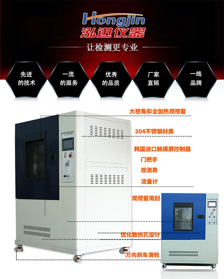 供应耐水试验机/干燥箱,干燥试验机示例图2