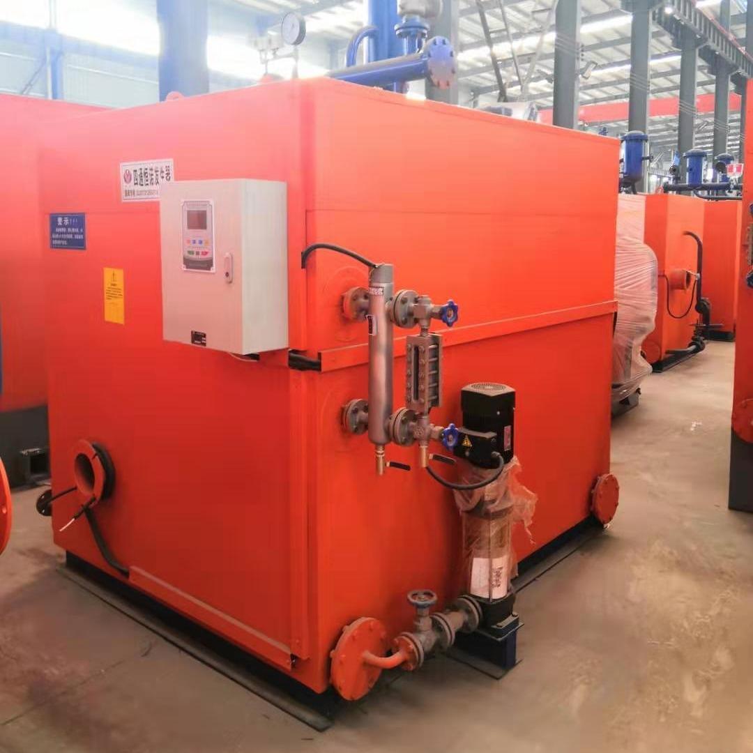 四通锅炉恒诺蒸汽发生器,0.1吨-2吨蒸汽发生器,0.5吨蒸汽发生器,燃气蒸汽发生器