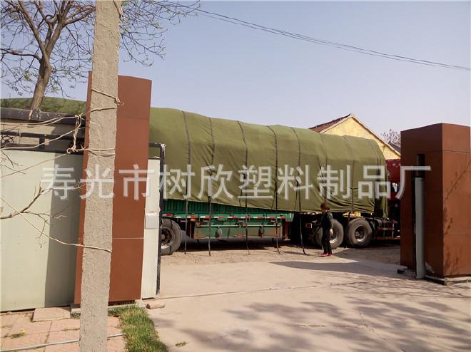 定制生产多型号 PVC绝缘电工线管 电工套管40mm 生产厂家低价批发示例图29