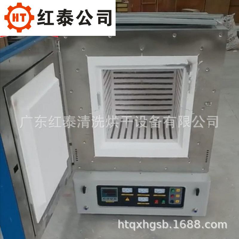 800度高温工业烤箱高温马弗炉高温烘箱高温烧结热处理炉示例图6