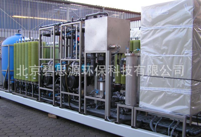 垃圾滲透液工業廢水零排放/高含鹽廢水處理蝶管式DTRO膜DTNF膜示例圖2