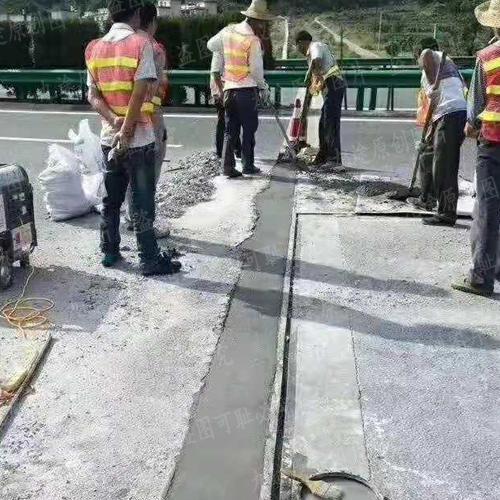 bc路面修复材料 水泥地面起砂  路面修复材料 水泥地面处理选九途