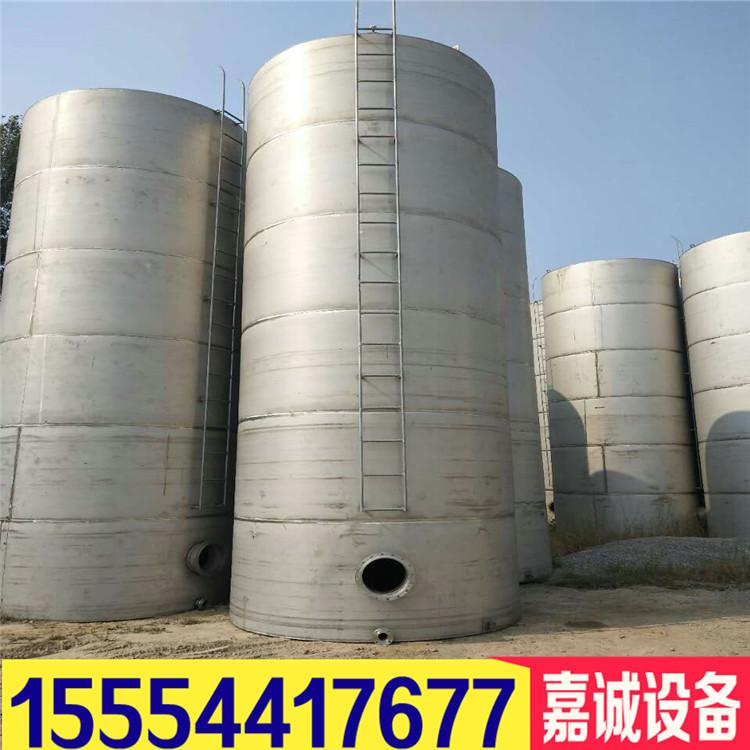 二手储罐 二手50立方不锈钢储罐多少钱示例图5