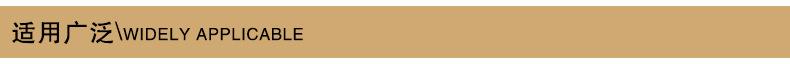 廠家直銷噴水大提花滌綸面料 供應高檔全滌提花箱包里布里料示例圖8