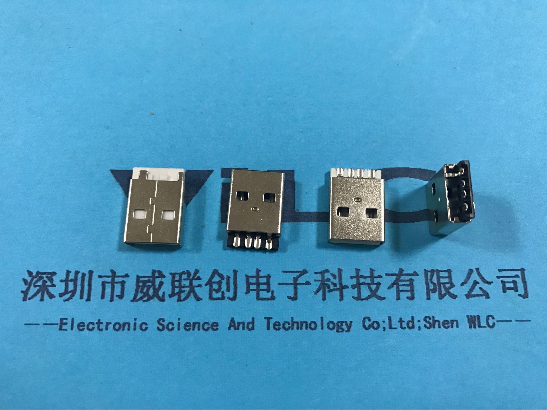 苹果A公短体焊线式USB 端子一体成型 无缝款示例图3