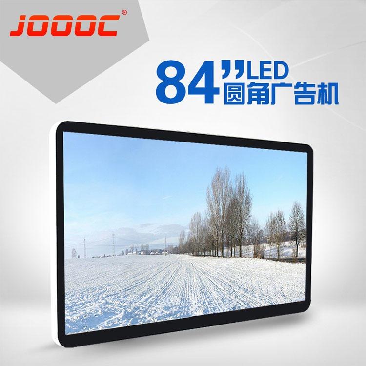 高清液晶屏 高清液晶廣告機 智能播放 led廣告機 壁掛高清廣告機 廠家直銷九暢智能JOOOC