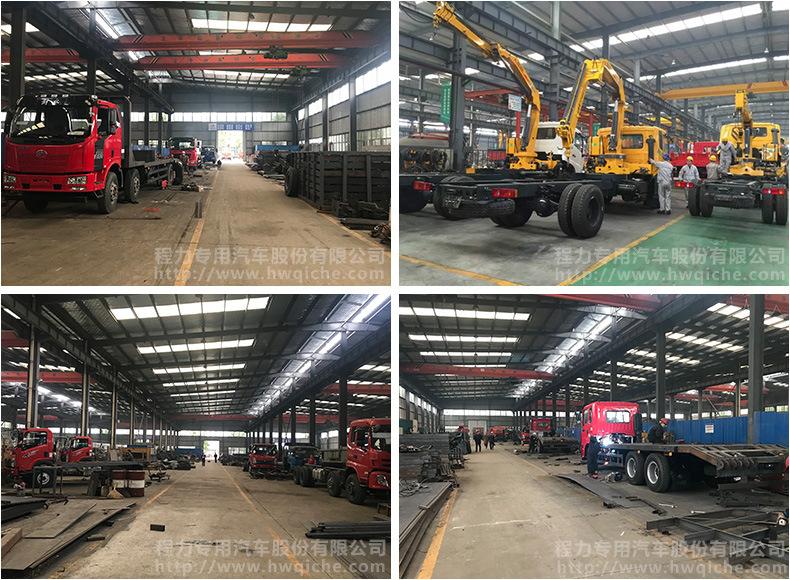 多功能挖機拖板車壓路機運輸車挖機平板車工程機械運輸車全國分期示例圖20