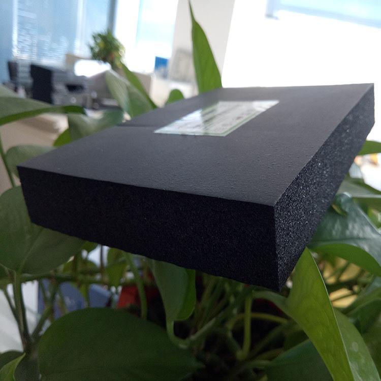 赢胜 橡塑板 防潮耐用橡塑保温板 B2级橡塑海绵板