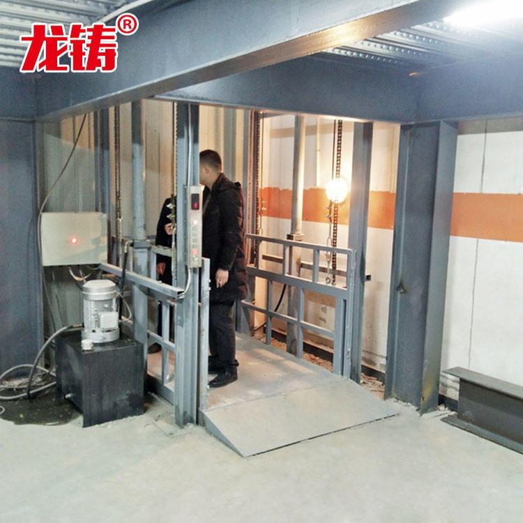 品牌液壓貨梯 電動升降平臺定做廠家