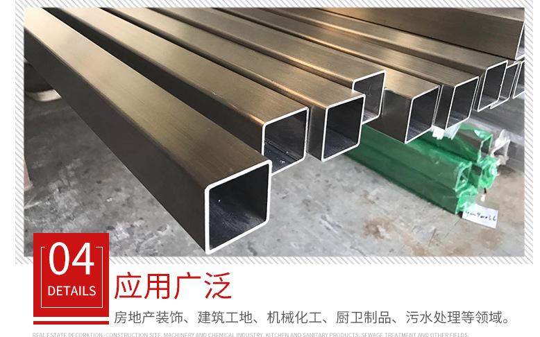 不锈钢无缝方管316无缝厚壁 10*10钢管不锈钢焊接方管加工定制示例图6