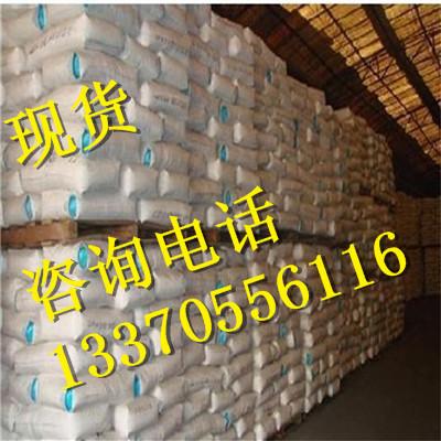 工业级氯化铵 可作干电池,蓄电池济南现货供应,价格优惠示例图5