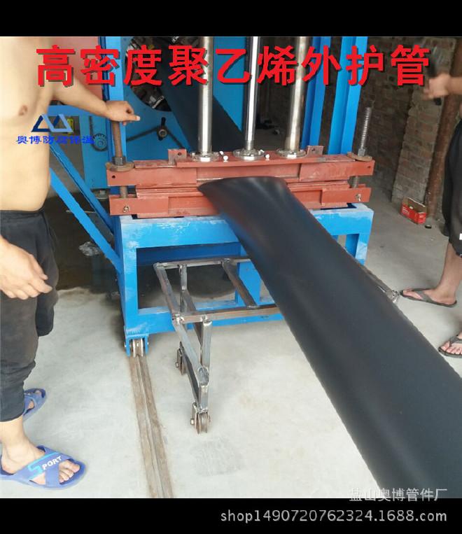 工厂自销 聚乙烯夹克管 高密度聚乙烯黑黄夹克管 批发 聚乙烯夹克示例图14