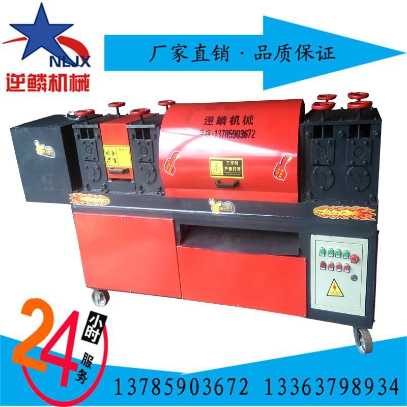 鋼管調直除銹刷漆一體機 雙曲線鋼管調直機   鋼管調直機價格  逆鱗  廠家直供