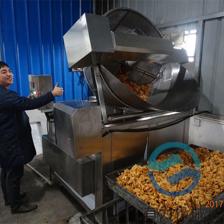 有為1200型洋蔥酥油炸機 全自動洋蔥片油蔥酥高溫油炸機 廠家直銷炸洋蔥酥油炸鍋