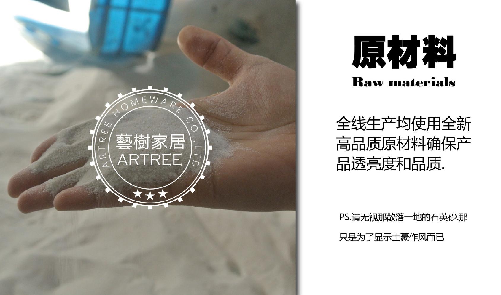 ����#�F�_【Artree艺树厂家爆款人工吹制彩色玻璃工艺品直筒广口可定制