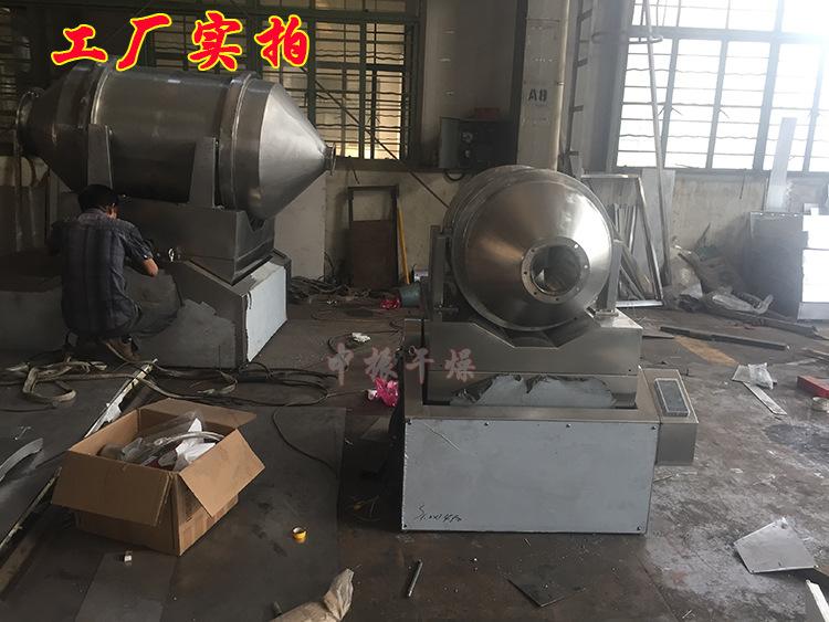 厂家直销EYH系列二维运动混合机粉末运动混料机 二维混合机搅拌机示例图19