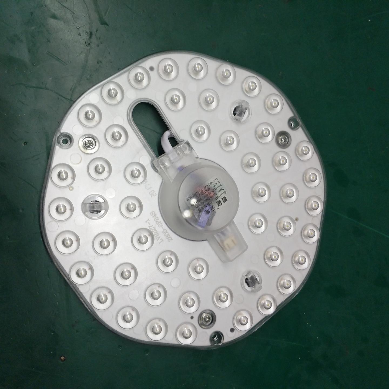 莱亮科技专业生产2835高亮改造贴片宽压恒流驱动带磁铁led吸顶灯替换光源透镜模组led透镜模组LA-MZ012