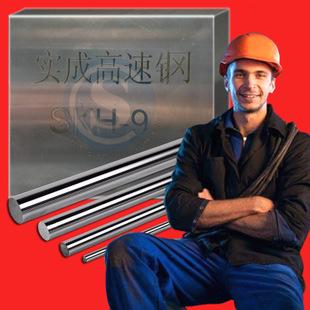 批發SKH51 SKH51圓SKH51板SKH51高速鋼SKH51材料SKH51薄板示例圖13
