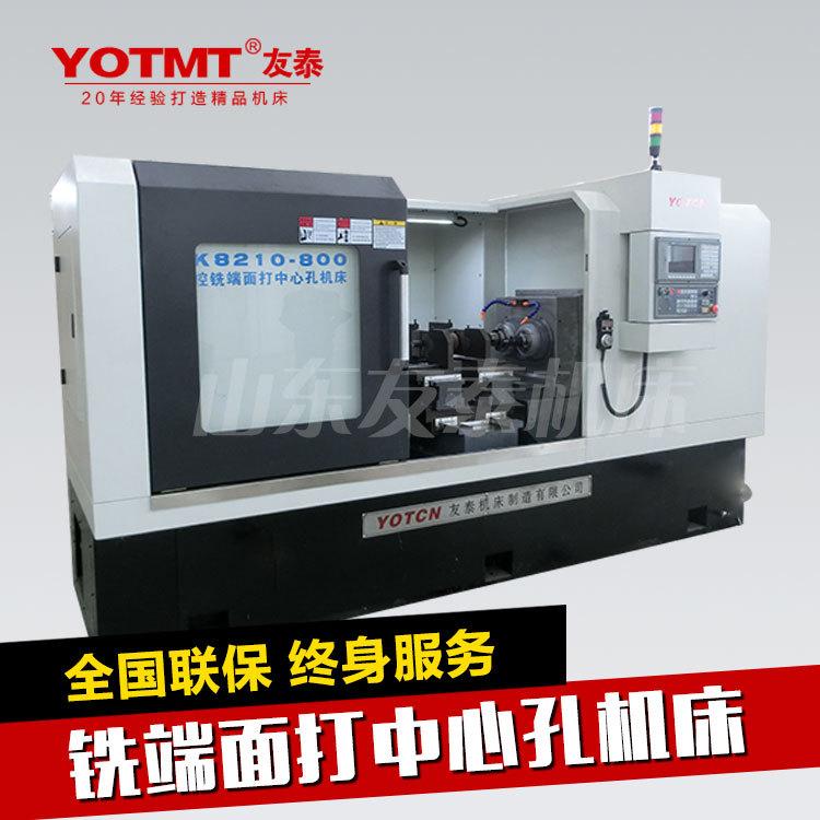 供應ZK8210-800數控銑端面打中心孔機床,中心孔機床價格實惠的廠家推薦友泰