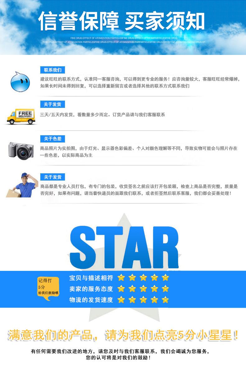 小型吸叶机 高效路面吸叶机 北京多功能吹吸叶机 落叶清扫设备示例图12