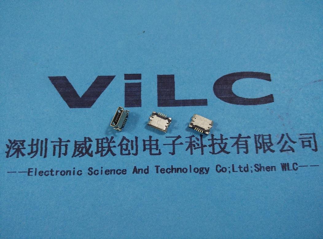 MICRO 5P夹板母座白胶USB超短体MK插板USB母座示例图3