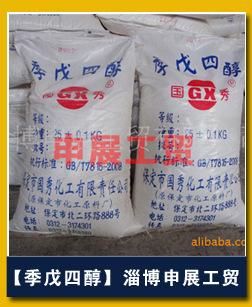 厂家供应 防冻液乙二醇 化工原料乙二醇示例图6