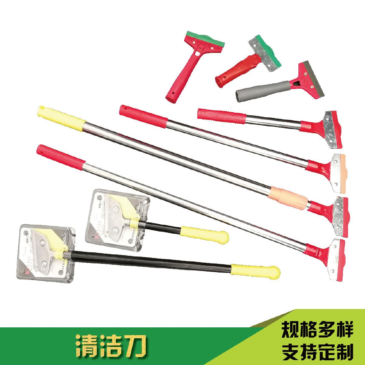 鋁合金清潔刀 耐用清潔刮刀 玻璃清潔刀 油灰刀 塑料清潔刀 鏟刀示例圖2