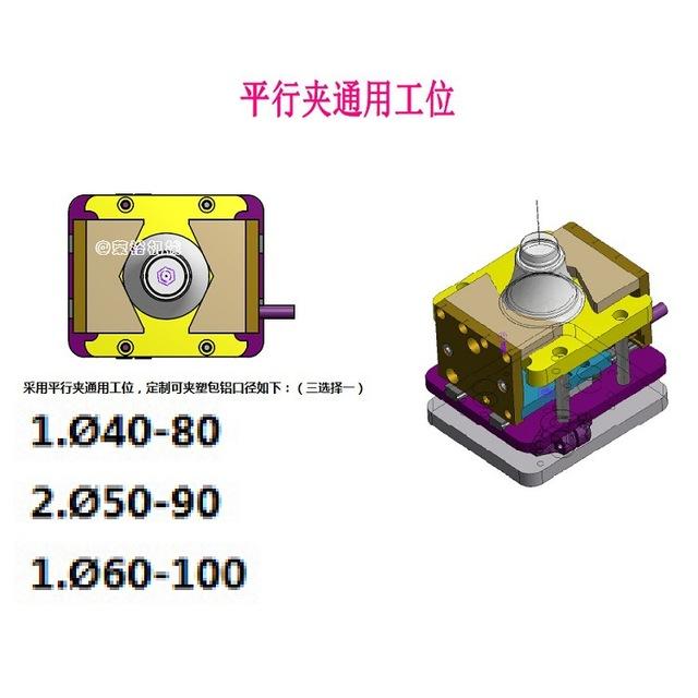 一条LED组装生产线 需要几个人球泡自动化组装机械 全自动生产设备荣裕机械