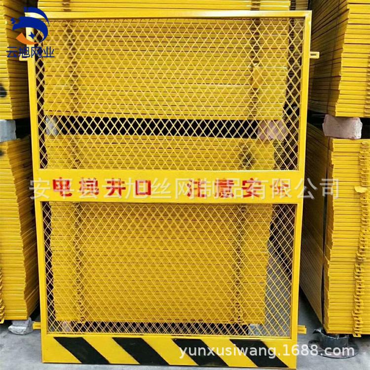 1000套当天发货红白基坑护栏楼层临边防护栏杆工地定型化防护围栏示例图28