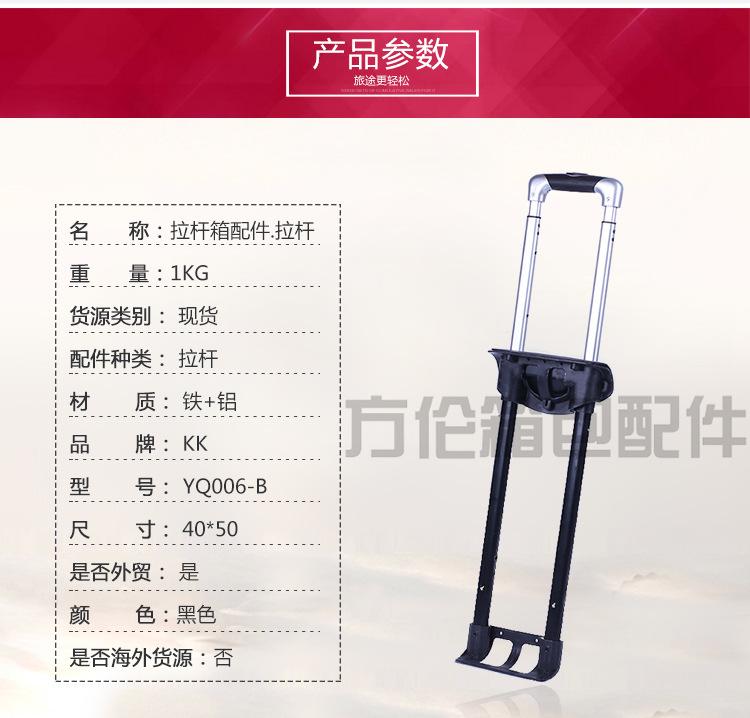 厂家直销 箱包配件拉杆架 箱包内置拉 杆两节三节拉杆 批发拉杆示例图2