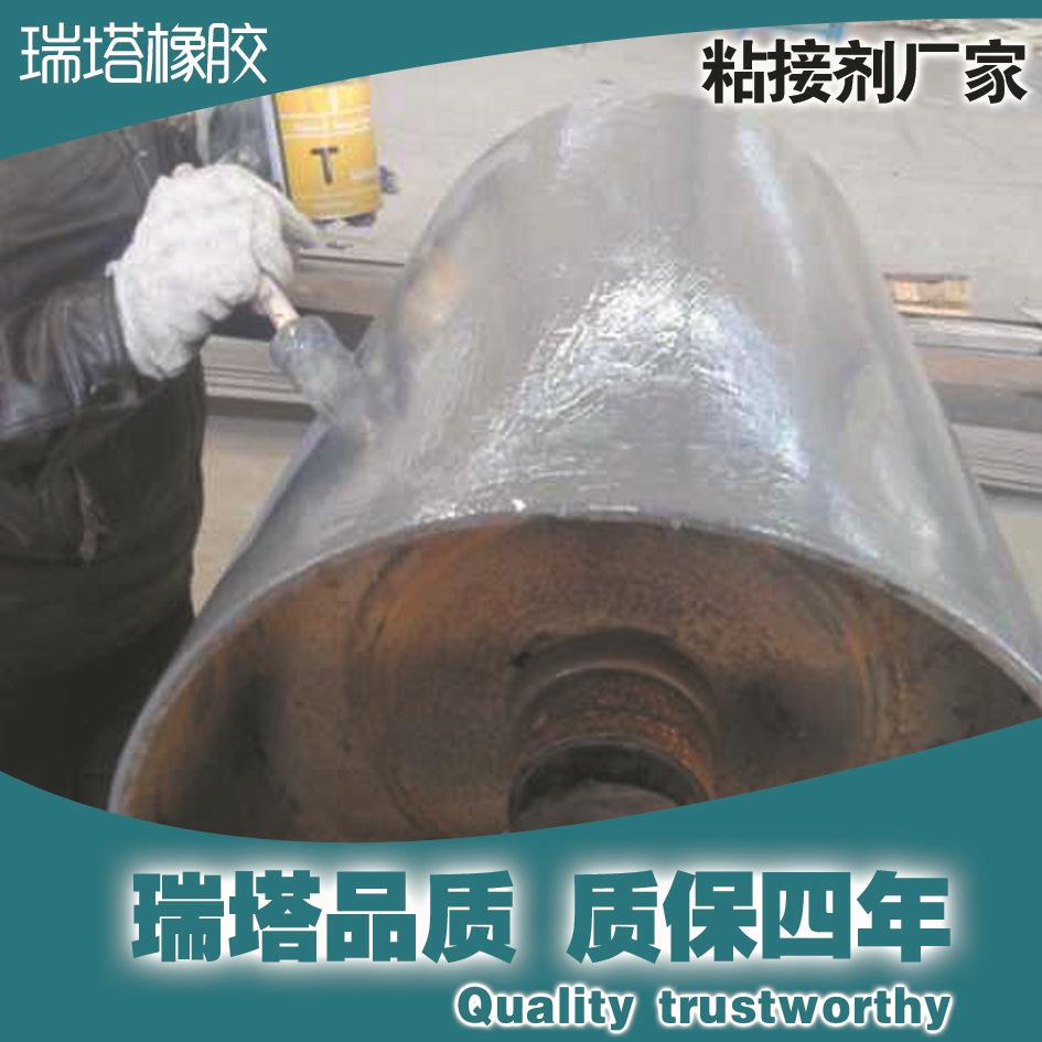 皮带修补条冷硫化胶水 滚筒包胶冷硫化胶水 冷硫化胶水示例图4