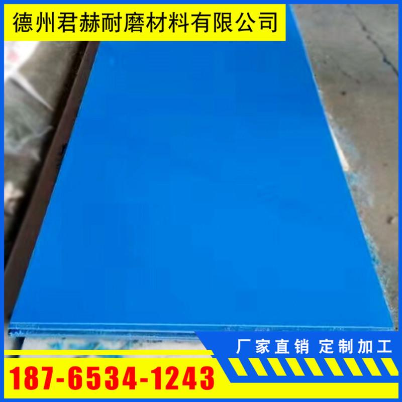 厂家直销高分子耐磨煤仓衬板 工程施工料仓耐磨自润滑不沾料衬板示例图10