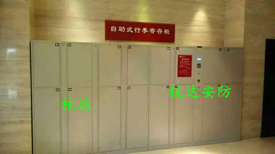 厂家供应智能12门-48门指纹存包柜遥控器开门,自己设置一人一门示例图1