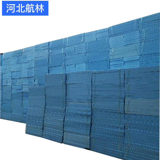 廠家直銷隔熱隔音保溫板纖維狀擠塑板  B2級高密度xps擠塑板 阻燃