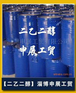 厂家供应 防冻液乙二醇 化工原料乙二醇示例图8