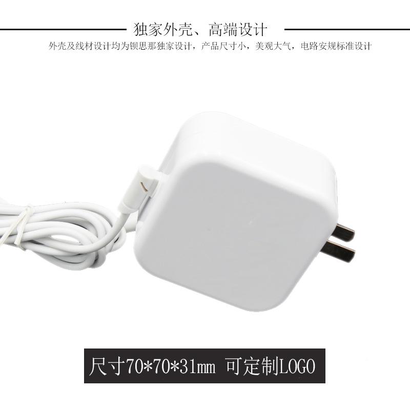 供应12v5a电源适配器 60W过3C认证白色充电器 12V60W插墙式适配器示例图8