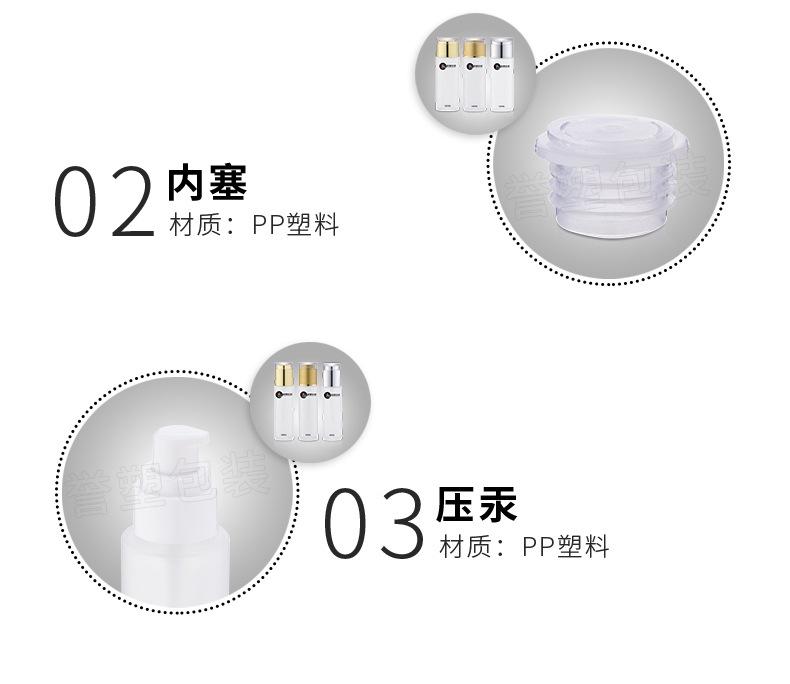 广州誉塑包装厂家直销化妆品玻璃瓶亚克力盖磨砂套装瓶系列分装瓶示例图7