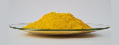 厂家直销氧化铁黄 建筑用氧化铁黄 彩色水泥专用铁黄示例图2